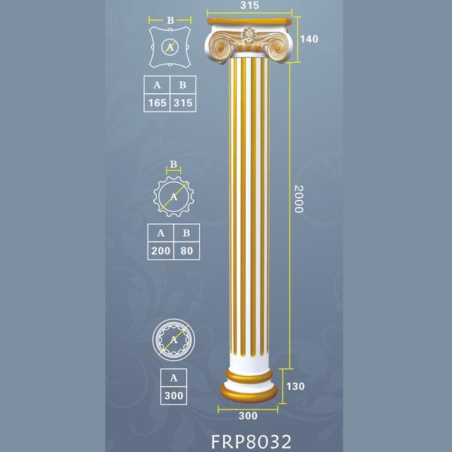 FRP8032