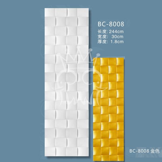 BC-8008   金色