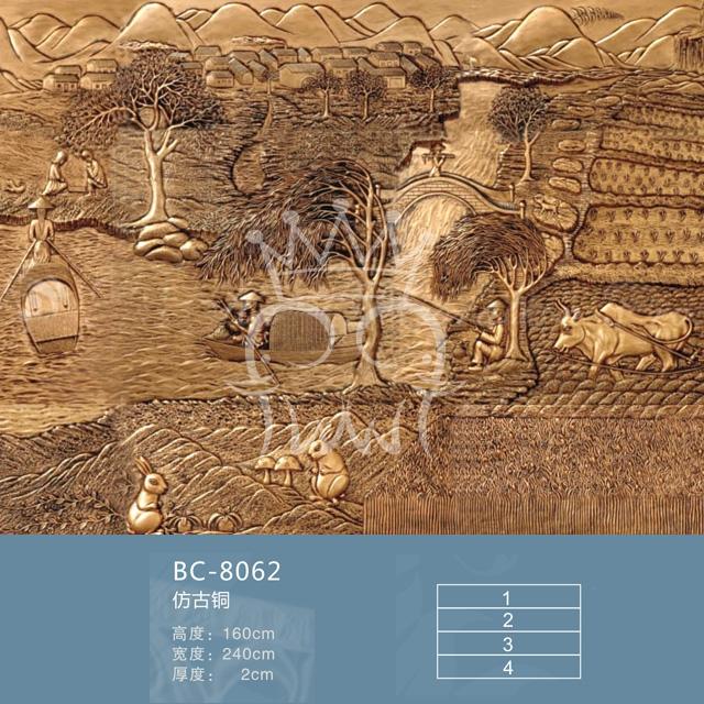 仿古铜BC-8062