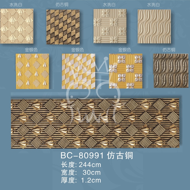 BC-80991 仿古銅